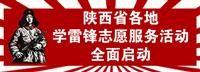 QQ截图20190315093538_副本.png