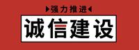 QQ截图20190719115224_副本.png