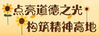 QQ截图20190719115943_副本.png