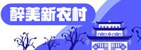 QQ截图20190719114504_副本.png