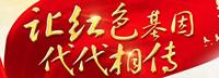 QQ截图20190828170112_副本.png