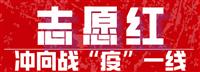 QQ截图20200327145909_副本.png
