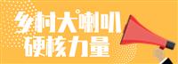 QQ截图20200327151453_副本.png