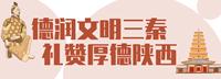 QQ截图20210128164808_副本.png