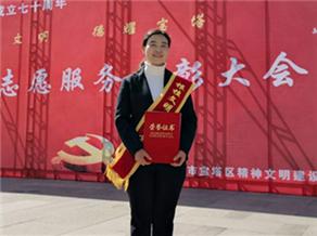 王敏霞在学雷锋活动中受到表彰_副本.jpg