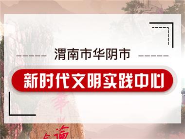 QQ截图20200520102244_副本.png