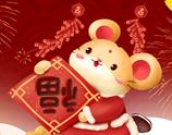QQ截图20200309160809_副本.png