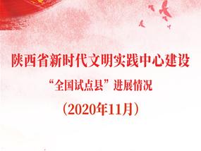 QQ截图20210106162919.png
