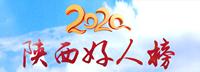 微信图片_20200304162545_副本.jpg