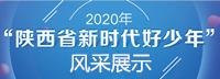 QQ截图20200515100613_副本.png