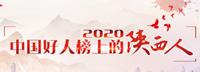 QQ截图20210419110555_副本.png