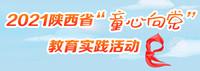 微信图片_20210609154411_副本.jpg