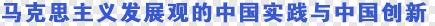 QQ20160218-0.png