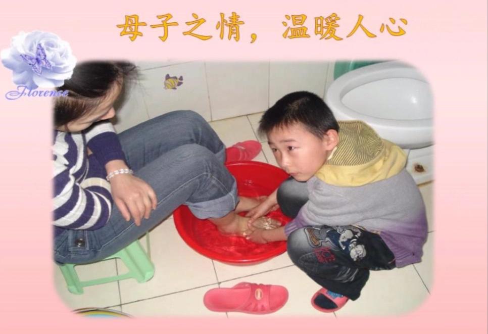 《行善最乐——逆境中她始终保持微笑》 北京师范大学 李亚芳.png