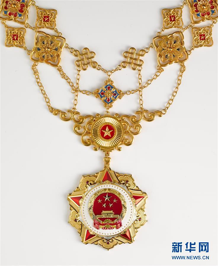 (时政)(1)中华人民共和国国家勋章和国家荣誉称号颁授仪式将隆重举行