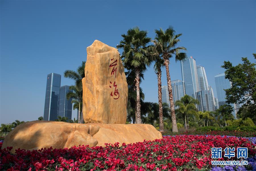 (新华全媒头条·图文互动)(3)创造新时代中国特色社会主义的更大奇迹——以习近平同志为核心的党中央关心经济特区发展纪实