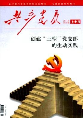 共产党员  辽宁.jpg