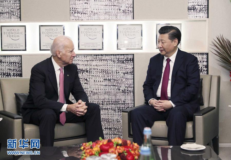 1月17日,国家主席习近平在瑞士达沃斯会见美国副总统拜登。