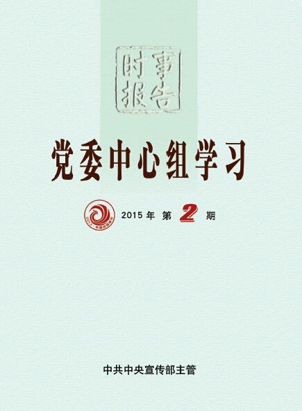 dangwei02.jpg