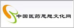 中国医药_副本.jpg