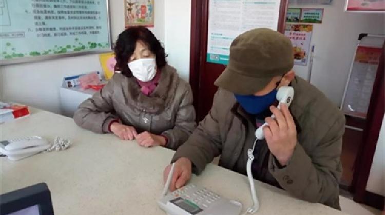 社区心理疏导团线上帮忙 图片来源:北辰文明网.jpg
