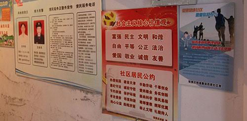 中国文明网 天津东丽