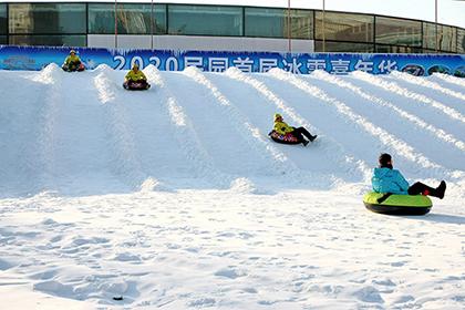 2020民园首届冰雪嘉年华开幕