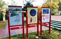 解放南园广场远景2.jpg