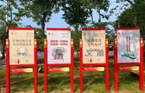 佟楼公园(3).jpg
