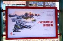 佟楼公园近景3.jpg