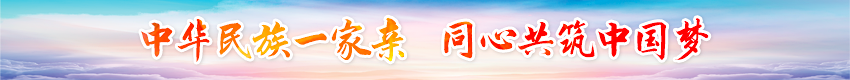 index-topimg-02-190920_副本.png