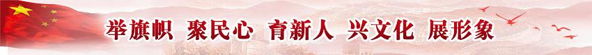 sy_index_top20190319-2_副本.jpg