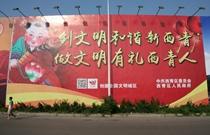杨柳青火车站2.jpg