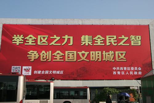 杨柳青汽车站.jpg