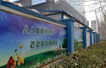 建筑围挡——中北示范小城镇永旺西农民长远生计分建项目一标段(A区)8.jpg