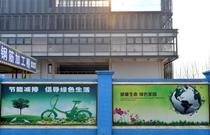 建筑围挡——中北示范小城镇永旺西农民长远生计分建项目一标段(A区)10.jpg