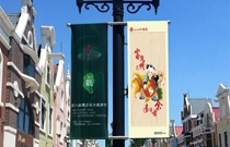 商业街区——中北镇曹庄花卉市场步行街2.jpg