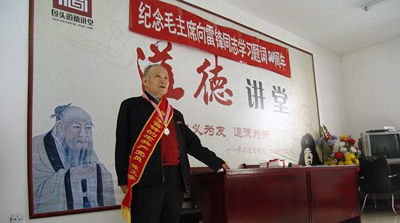 "<a href=""http://www.baoxian911.com/dfcz/nmg/201712/t20171226_4537686.shtml"" target=""_blank"">包頭多舉措弘揚""雷鋒精神""傳承""文明力量""</a>"