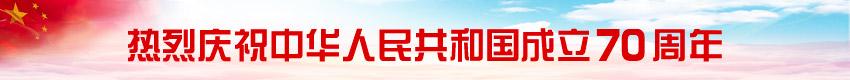 吉安文明网