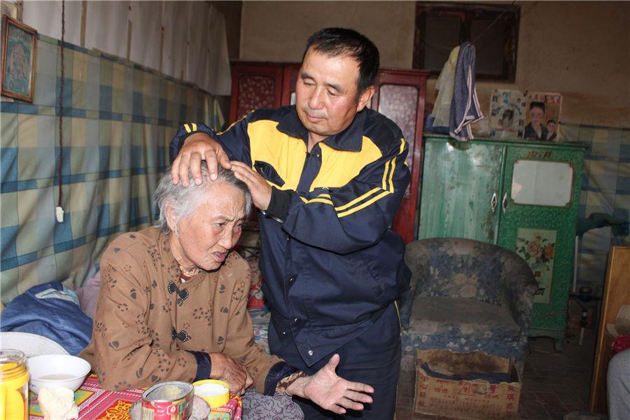 内蒙古铁路职工10年照料孤寡老人