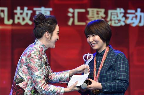 """""""中国网事·感动2016""""年度网络人物颁奖典礼在京举行4.jpg"""