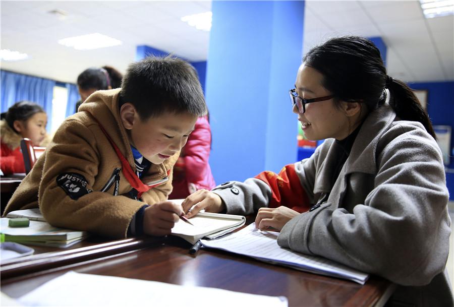 """【重庆】北碚:""""四点半""""课堂温暖孩子的课后时光"""