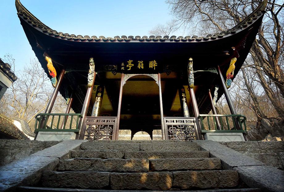 这是位于安徽省滁州市琅琊山风景区内的醉翁亭.新华社记者 王颂 摄