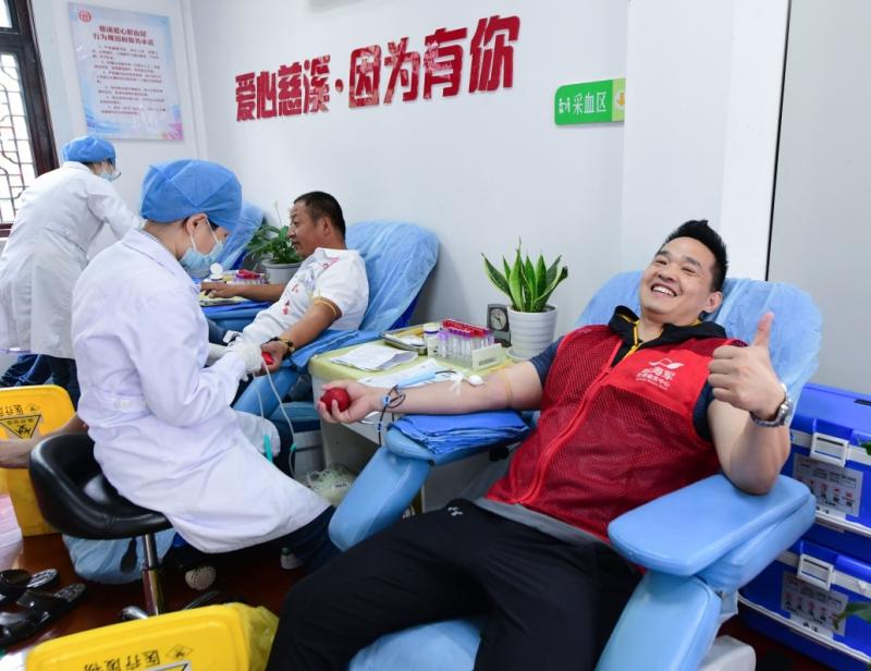 无偿献血 奉献爱心
