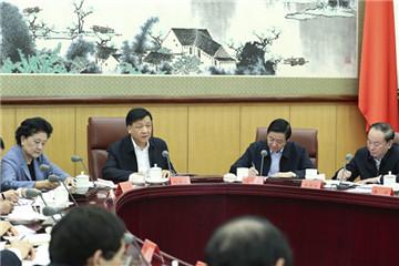 刘云山主持召开中央文明委第五次全体会议.jpg