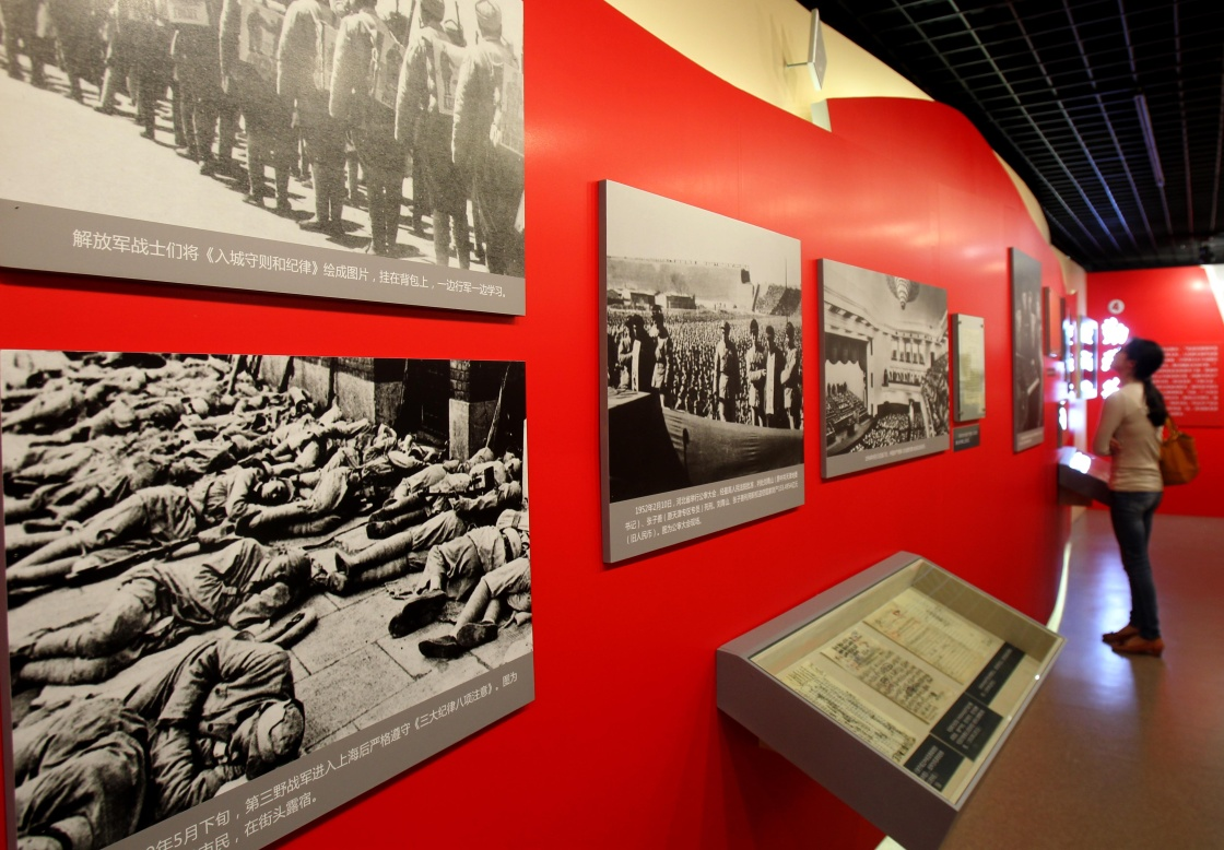 """上海:档案见证共产党人的""""家国情怀"""""""