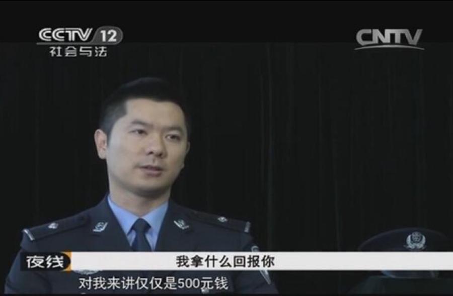 倪崇辉 视频图.jpg