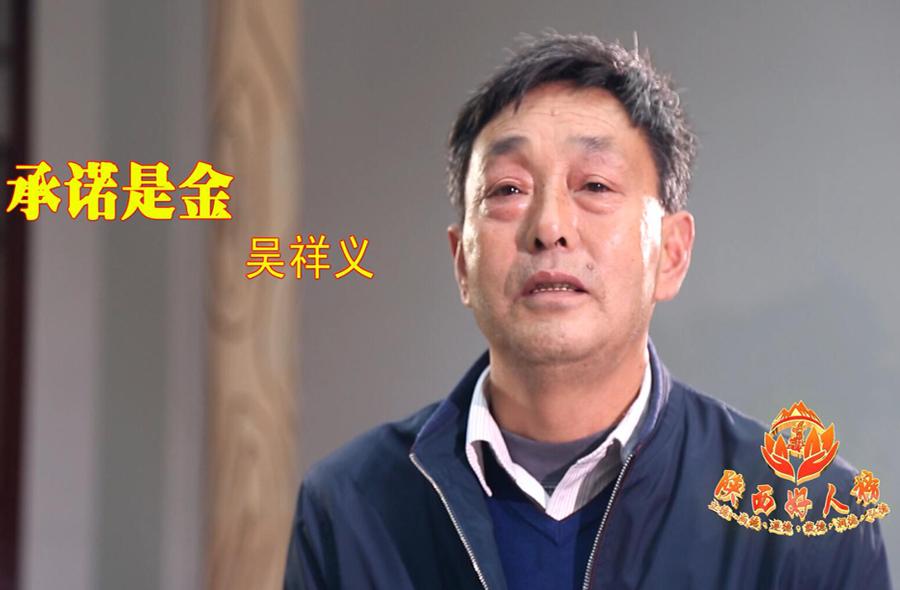吴祥义 疯狂老虎机图.jpg