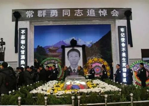 常群勇追悼会现场 图片来源:燕赵晚报.jpg
