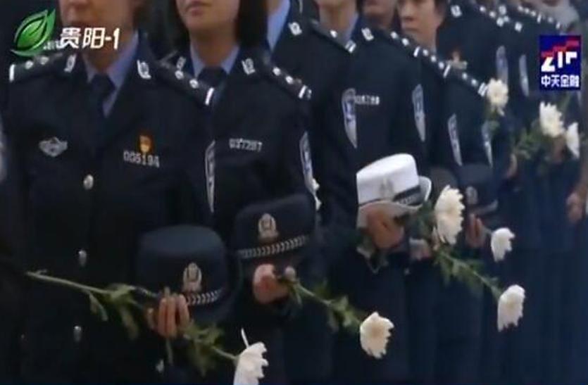 马金涛 视.jpg